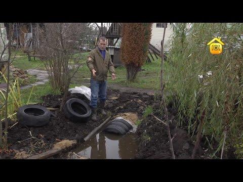 видео: Дренажная система из старых покрышек. Своими руками // forumhouse