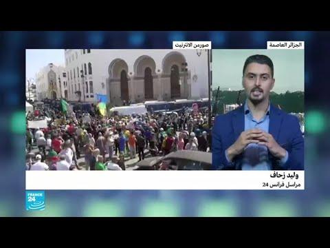 الجزائر: هل تغير مشهد الاحتجاجات في الجزائر في الجمعة الثالثة عشرة؟  - نشر قبل 3 ساعة