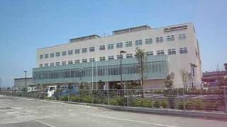 YOKOHAMA District Immigration Office