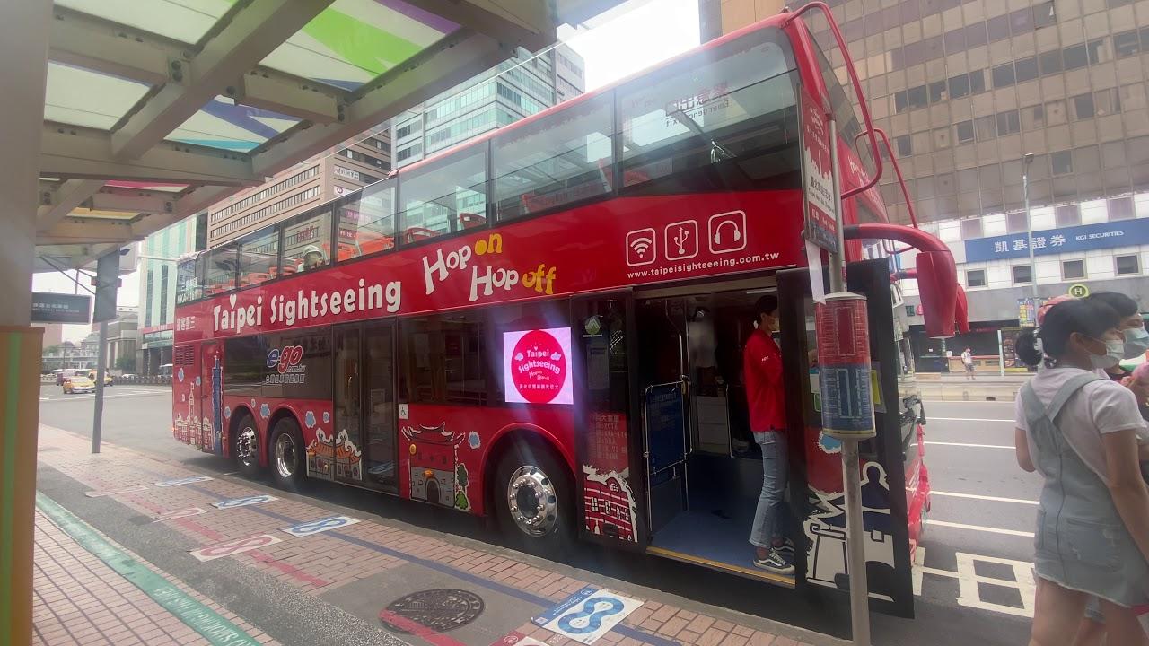 臺北市雙層觀光巴士 臺北車站搭車處 - YouTube