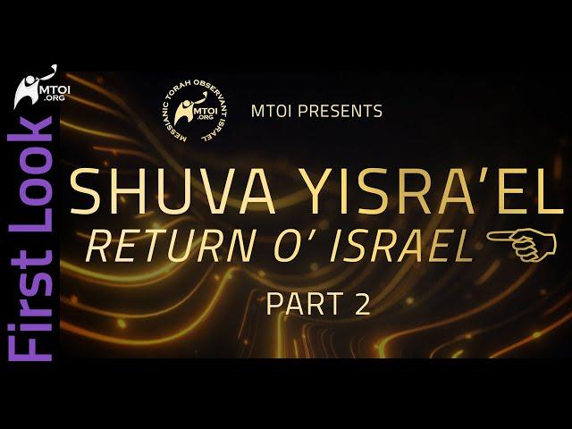 First Look | Shuva Yisra'el (Return O' Israel) | Part 2