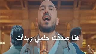 اغنيه انا ابن مصر بالكلمات