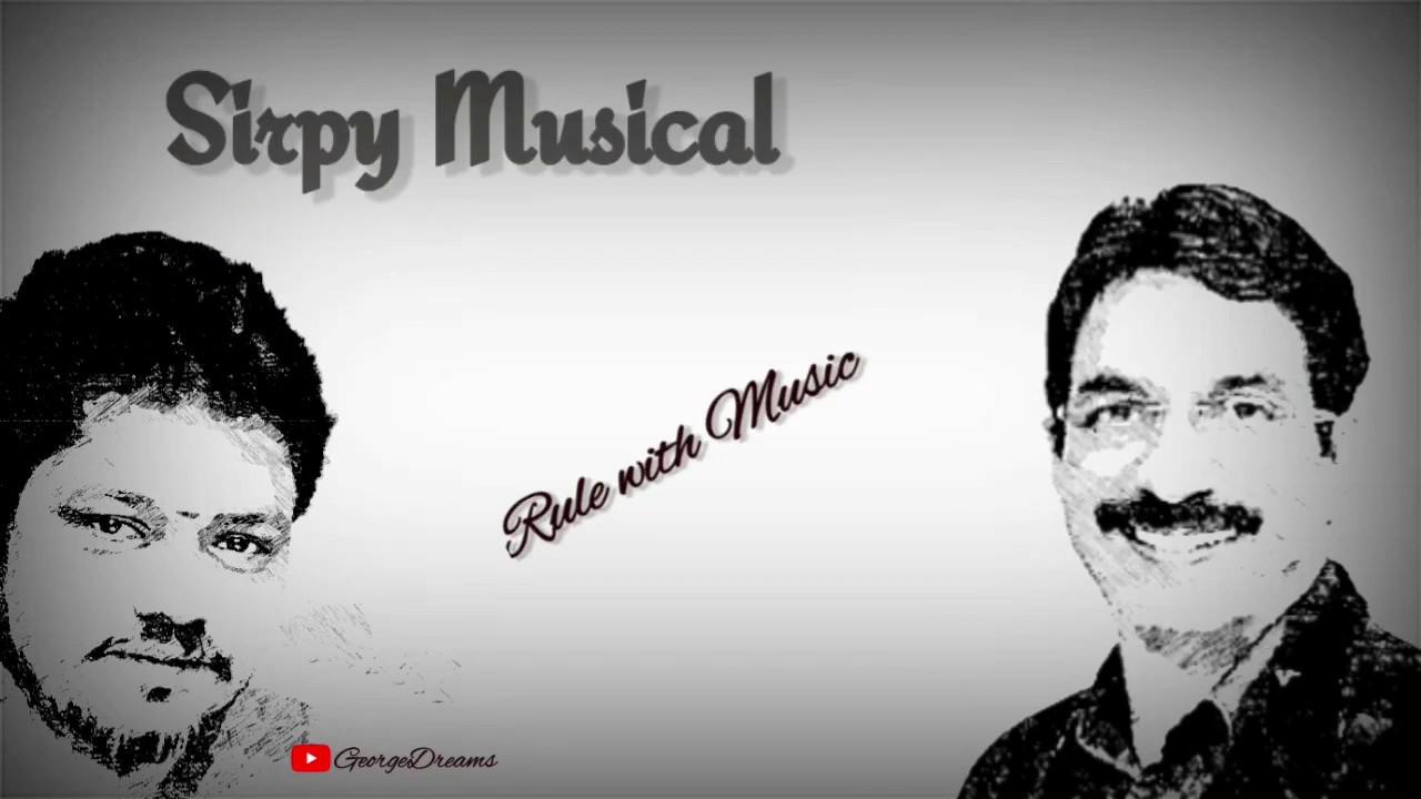 Download Enge Antha Vennila Audio (Male) | Varushamellam Vasantham Tamil Movie Songs | Sirpy Hits