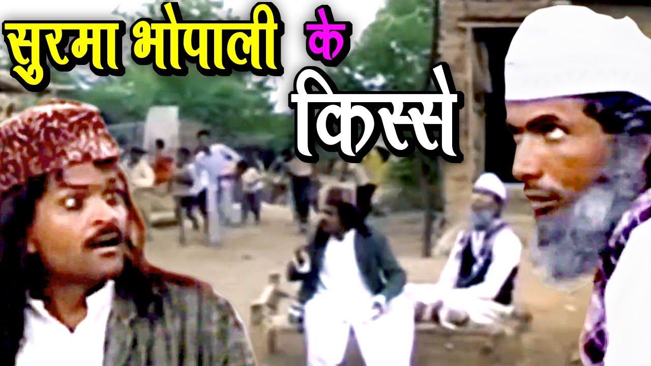 सुरमा भोपाली के किस्से - Gabbar ka Muqabala Jageera Se - Khandeshi Comedy Scene 6