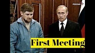RARE: Putin and Kadyrov Meet for the First Time