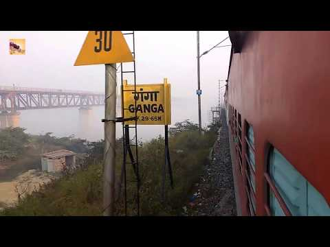 Crossing Ganga Railway Bridge (गंगा ब्रिज) at Allahabad | Suhaildev Express | Indian Railway