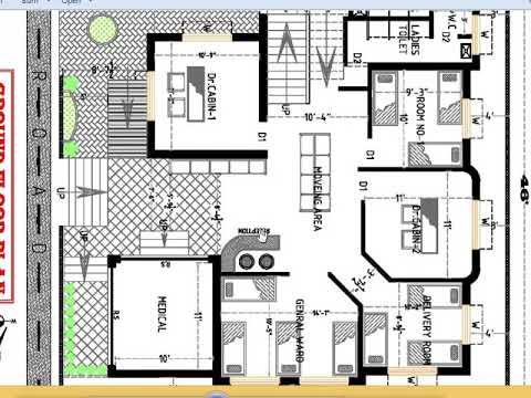 small hospital plan