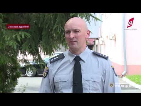 Телеканал ВІННИЧИНА: Перепідготовка поліцейських пройшла у Вінниці