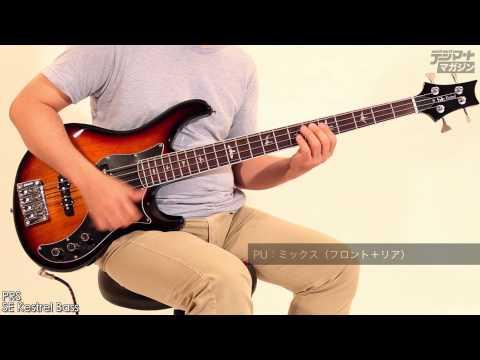 Paul Reed Smith / SE Kestrel Bass【デジマート製品レビュー】