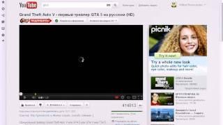 Самый быстрый способ скачивания видео с Youtube