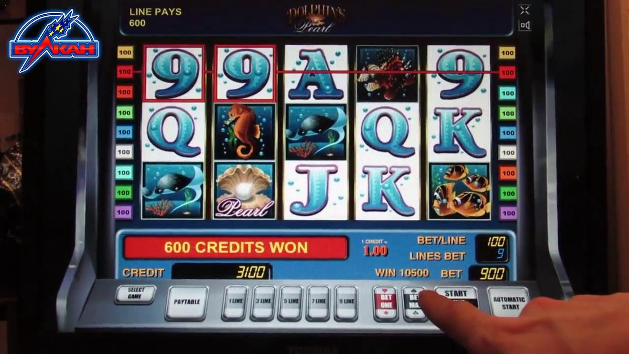 Інтернет казино бонуси за реєстрацію