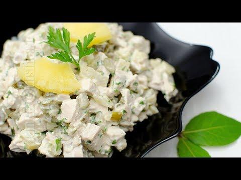 Salata de pui cu ananas - JamilaCuisine