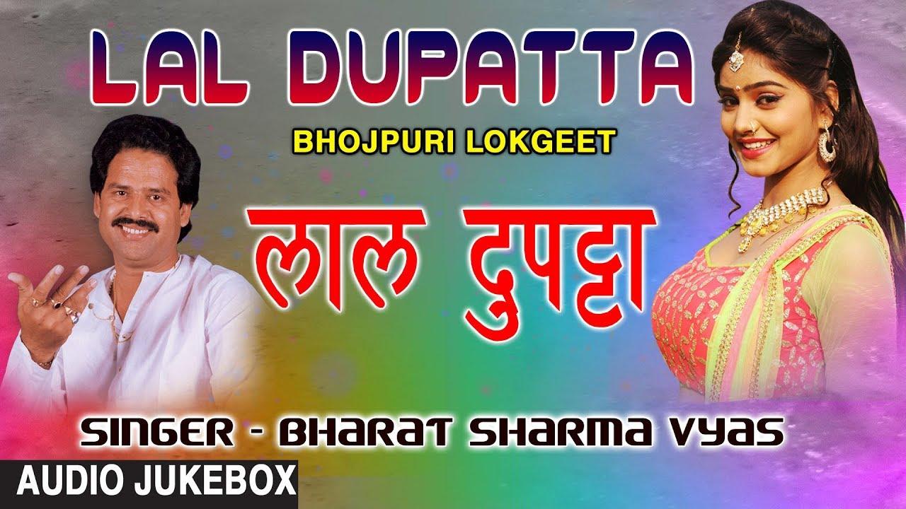 Bharat Sharma Mp3 Song Download