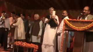 Rajypal Uttar Pradesh  Manvadhikar Media  Dinesh Kumar & Prasant Srivastav