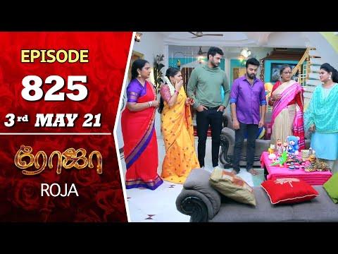 ROJA Serial | Episode 825 | 3rd May 2021 | Priyanka | Sibbu Suryan | Saregama TV Shows Tamil