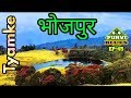 Bhojpur Nepal, Tyamke Dada, Top 100 Tourist Destination of Nepal
