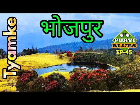 Bhojpur Nepal, Tyamke