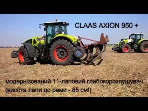 TMI & AVANGARD Field Day, Kherson Oblast UA/2017