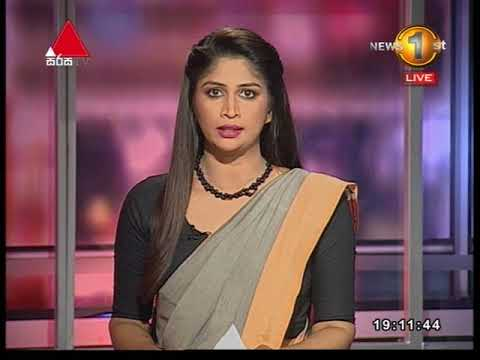 News 1st Sinhala Prime Time, Thursday, August 2017, 7PM (17/08/2017)