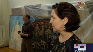Новости 43 Регион 25 03 20 Художественный музей готовит  выставку