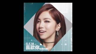 G.E.M.【喜歡你】EDM Remix [HD] 鄧紫棋