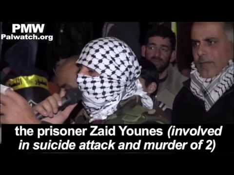Fatah rally honors murderers