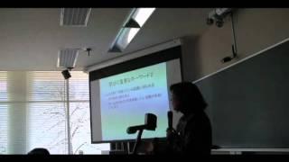 01/08/2011今井むつみ 認知科学から見た学び(1)