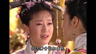 《還珠格格3 MY FAIR PRINCESS III》 第17集(黃奕,古巨基,馬伊琍,周杰,黃曉明)