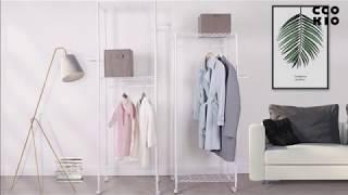 [꼬끼오] 미니멀 드레스룸 메탈행거 조립영상