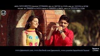 Jamatann (Rajveer Raja) Mp3 Song Download