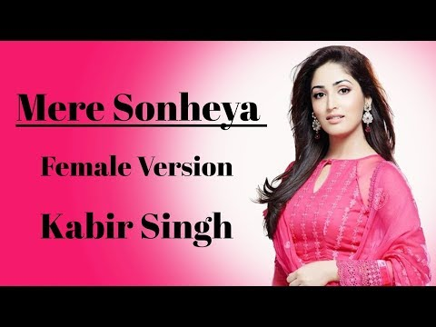 female-version-:-mere-sohneya-song-|-kabir-singh-|-cover-|-shahid-kapoor-kiara|-sachet---parampara