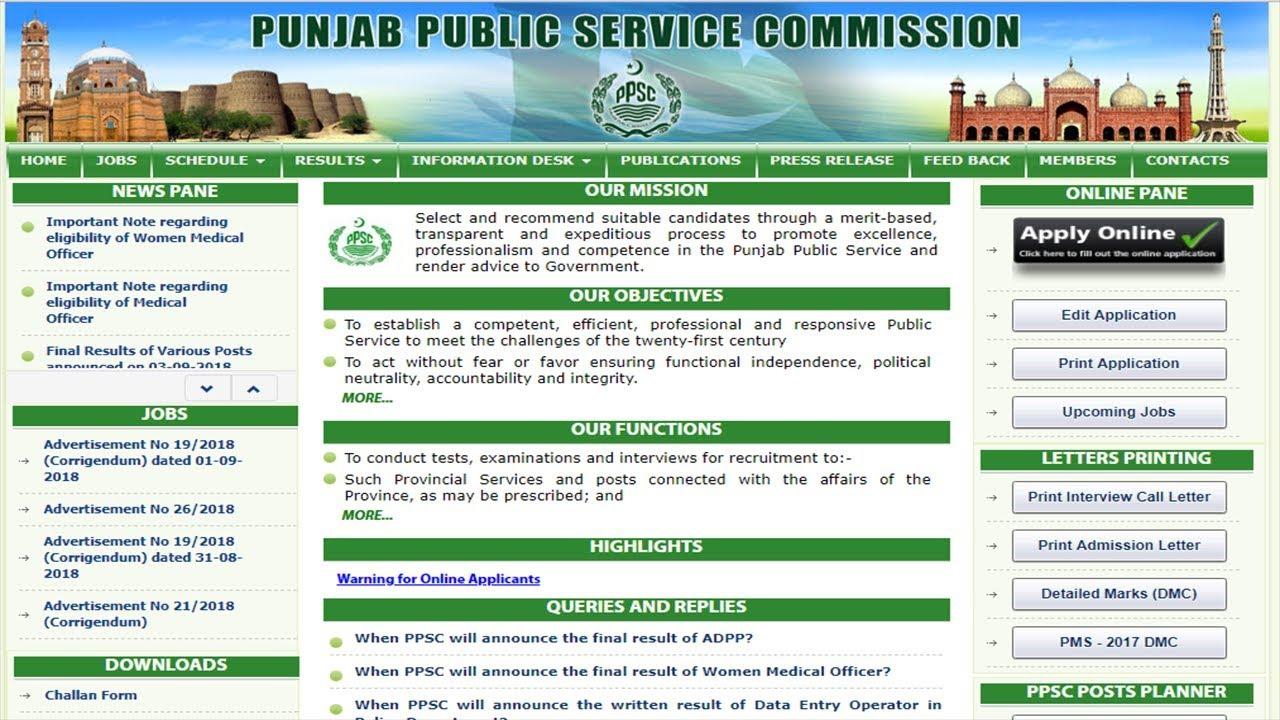 Punjab Police Junior Clerk Jobs 2018 September PPSC Apply Online ...
