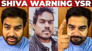 Agila Ulaga Super Star Shiva Warns Yuvan   Pyaar Prema Kaadhal   KS 05