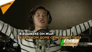 "Урмат Мырсаканов - участник проекта ""Ты супер!"""