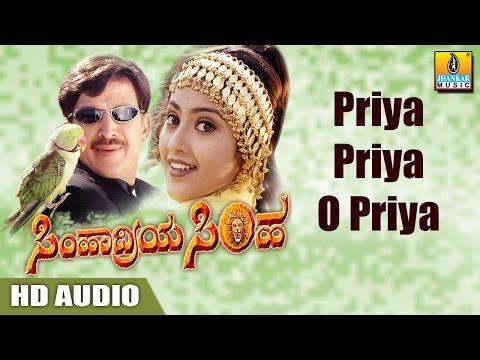 Priya O Priya - Simhadriya Simha Audio Song feat. Sahasa Simha Dr Vishnuvardhan, Meena, Bhanupriya