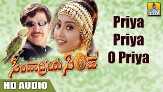 Priya O Priya - Simhardiya Simha HD Audio feat. Sahasa Simha Dr Vishnuvardhan
