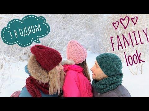 Как вязать детскую шапку спицами видео