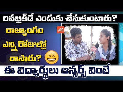 Public Talk On Republic Day | Students Hilarious Answers To Anchor Questions | YOYO TV Channel