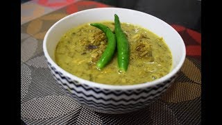 assamese recipes