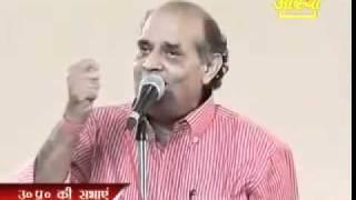 Dr. Hari Om Pawar