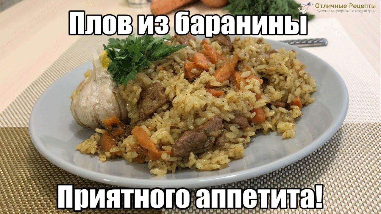 Плов узбекский в казане пошагово