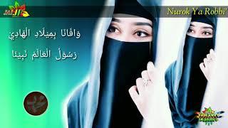 Sholawat Indah Nurok Ya Robbi dengan lirik