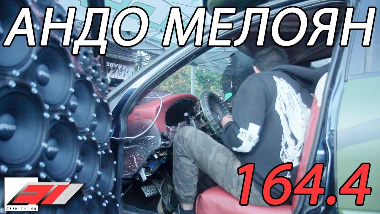 Автосалоны Москвы-ВСЯ ПРАВДА!!! Смотрите полностью!!! - YouTube