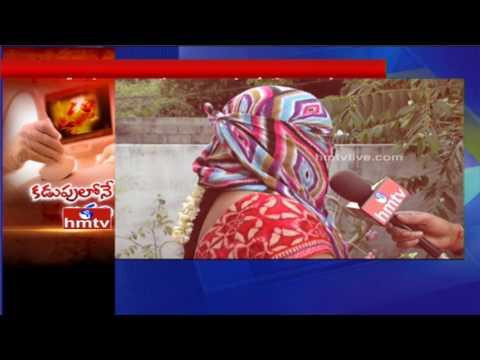 Exclusive Audio & Videos of Illegal Gender Declaration Test: Is it a Boy or Girl? | Khammam|