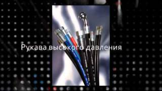 Новый сайт - новые возможности(Новый сайт компании ИНТЕХРОС - гидравлический инструмент, путевой, слесарный, гидромнипуляторы и рвд!, 2011-05-30T14:43:51.000Z)