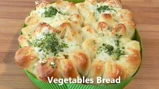 VEGETABLE BREAD RECIPE - Savory Delicious!