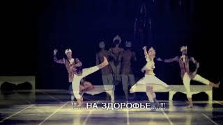 Ukraina украина
