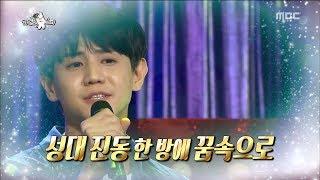 [RADIO STAR] 라디오스타 Yang Yo-seob sung '말꼬리' 20180620
