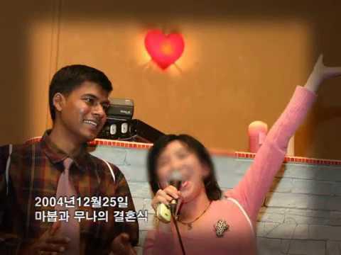 Earthian Migrant Media & Activism In South Korea