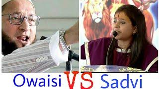 Asaduddin Owaisi Reply to Sadhvi Sarasvati On Make India Hindu Nation